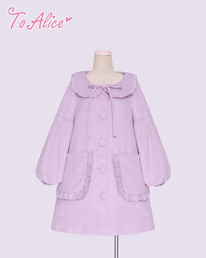 画像1: 【To Alice】C4526ぷっくりお袖リボンコート (1)