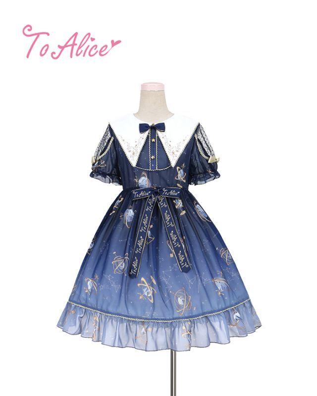 画像1: 【To Alice】C4876プラネタリウム刺繍入りワンピース (1)