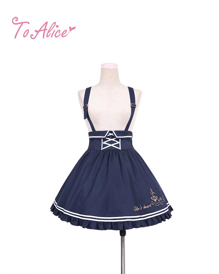 画像1: 【To Alice】C4919イカリ刺繍入りマリンスカート (1)