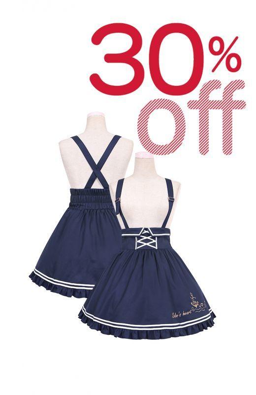 画像1: 【30%OFF】【To Alice】C4919イカリ刺繍入りマリンスカート (1)