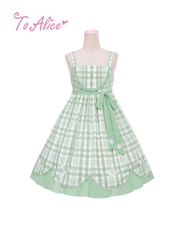画像1: 【To Alice】C4965デイジー×チェックスカラップジャンパースカート (1)