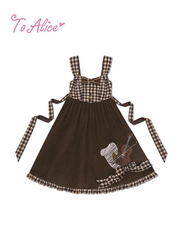 画像1: 【20%OFF】【To Alice】C4979バイオリンレッスンジャンパースカート (1)