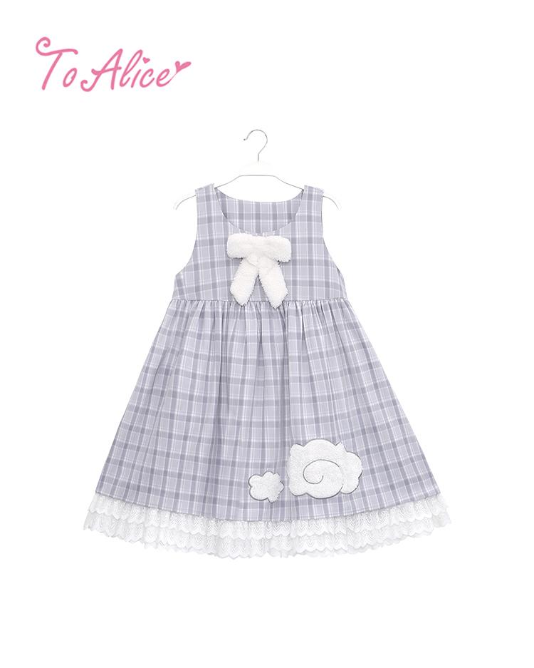 画像1: 【To Alice】C5026もこもこリボン付きチェックジャンパースカート【3Buy50%OFF】 (1)