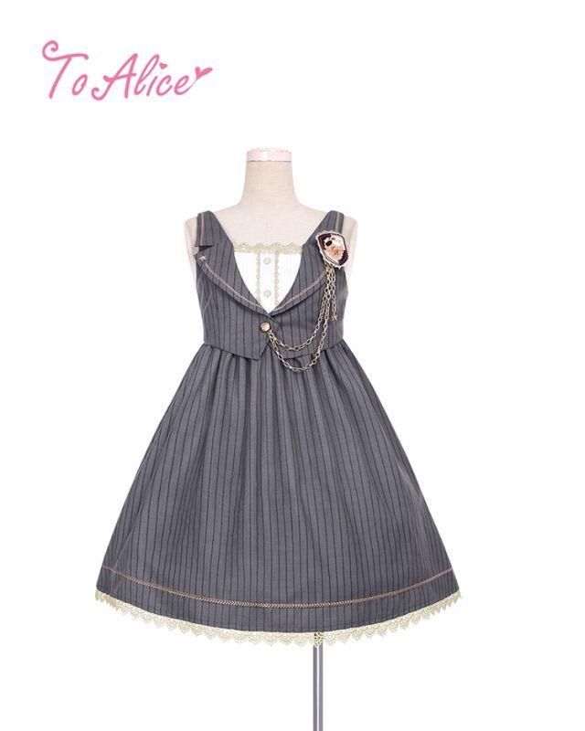 画像1: 【20%OFF】【To Alice】C5171ベストドッキングジャンパースカート (1)
