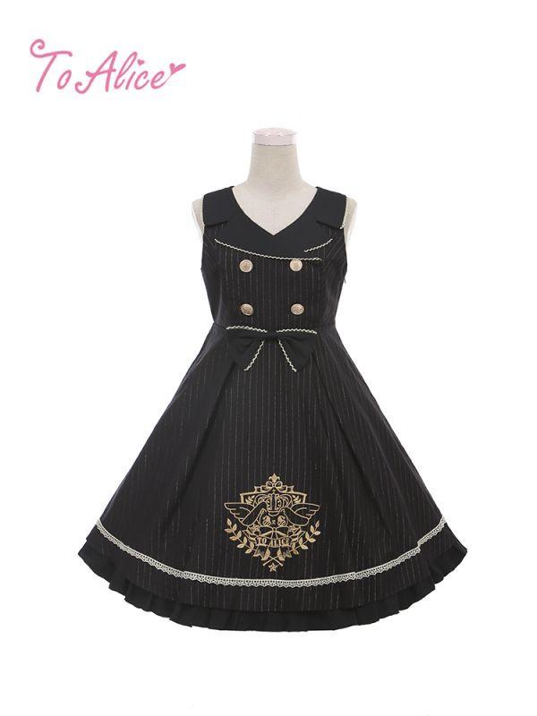 画像1: 【To Alice】C5617クイーンバニージャンパースカート【40%OFF】 (1)