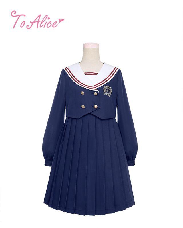 画像1: 【To Alice】J542セーラーボレロ付き制服セットアップ (1)