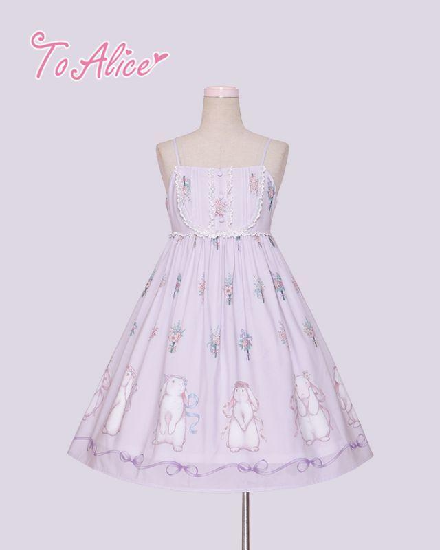 画像1: 【To Alice】L442フラワーラビットジャンパースカート (1)