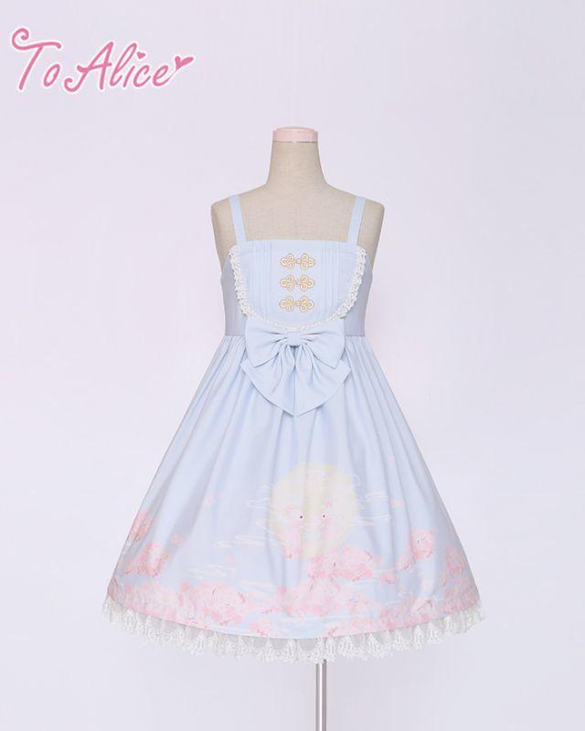 画像1: 【To Alice】L454中華風お月見兎ジャンパースカート (1)