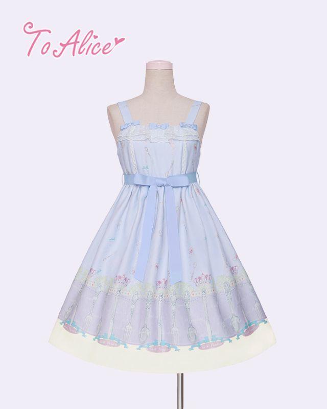 画像1: 【To Alice】 L472パステルカトラリージャンパースカート (1)