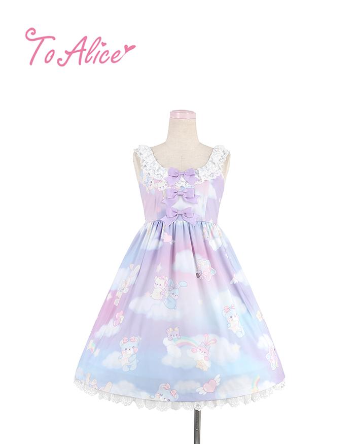画像1: 【To Alice】L527ゆめかわプリントジャンパースカート (1)