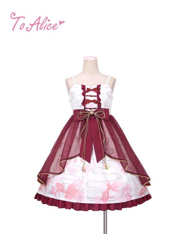 画像1: 【To Alice】L536金魚姫ジャンパースカート (1)