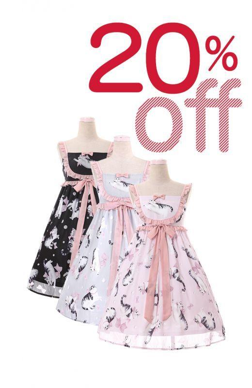 画像1: 【20%OFF】【To Alice】L549RibbonCatジャンパースカート (1)