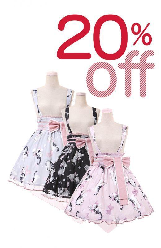 画像1: 【20%OFF】【To Alice】L552RibbonCat和風サス付きスカート (1)