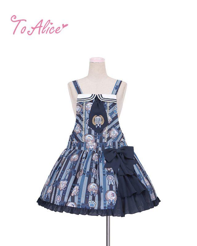 画像1: 【To Alice】L556マリンドッグサロペット《予約受付》 (1)