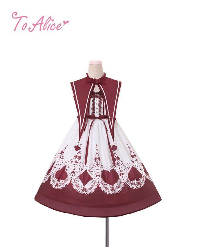 画像1: 【To Alice】L574トランプアリスジャンパースカート (1)