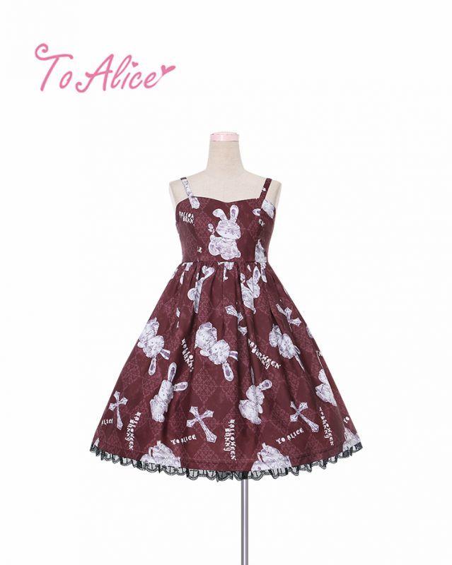 画像1: 【To Alice】L596【HW】包帯うさぎジャンパースカート (1)