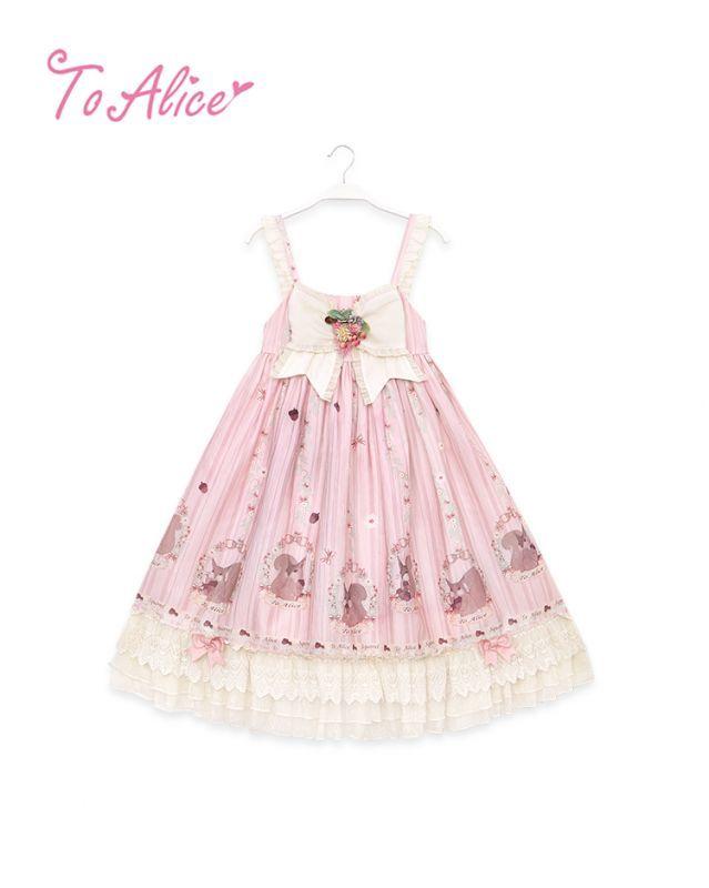 画像1: 【To Alice】L612松林物語ジャンパースカート (1)