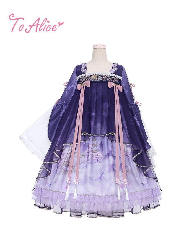 画像1: 【To Alice】L622夜桜宮廷姫袖ワンピース (1)