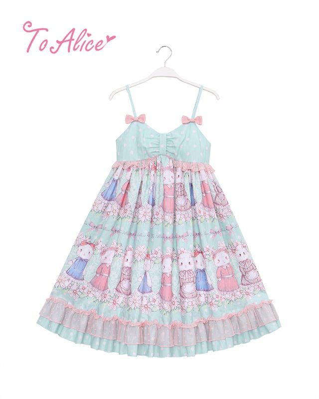 画像1: 【To Alice】L638ドットフラワーラビットジャンパースカート (1)