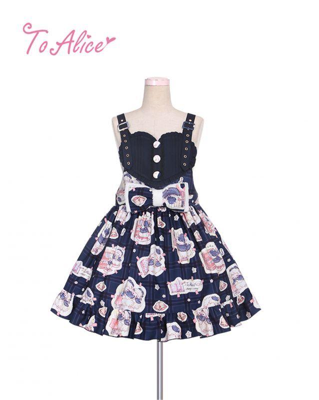 画像1: 【20%OFF】【To Alice】L641ひつじ×チェック柄サロペットスカート (1)