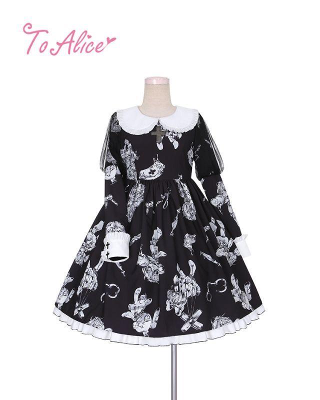 画像1: 【To Alice】L662ダークメイドワンピース (1)