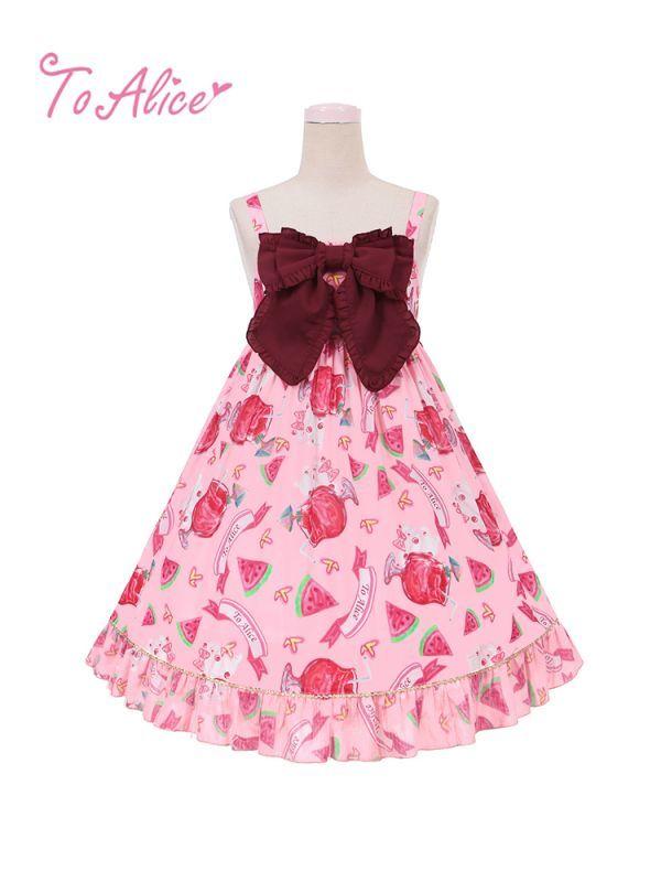画像1: 【To Alice】L675スイカカフェジャンパースカート (1)