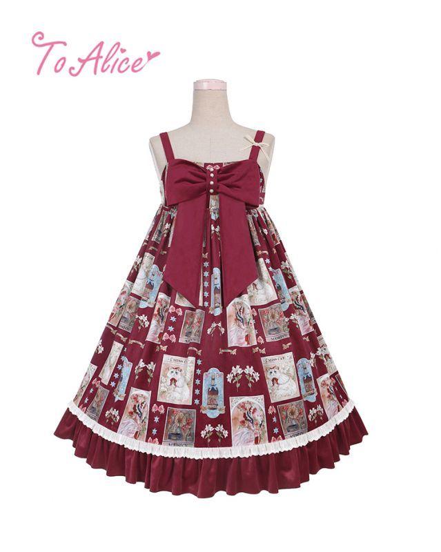 画像1: 【To Alice】L746アンティークアニマルジャンパースカート【30%OFF】 (1)