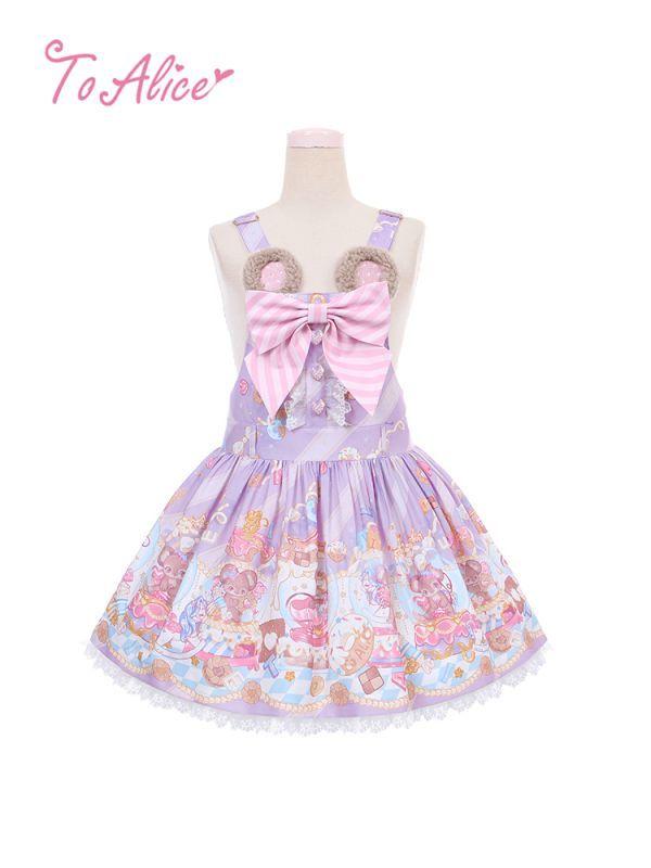 画像1: 【To Alice】L751スイーツドームサロペットスカート (1)