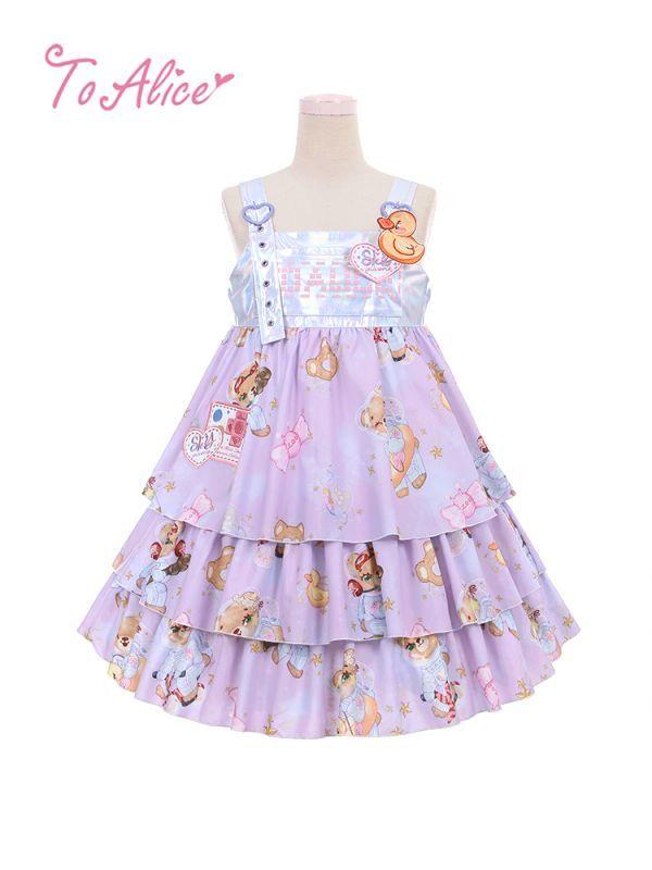 画像1: 【To Alice】L767コスモベアティアードジャンパースカート (1)