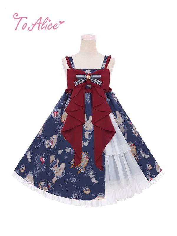 画像1: 【To Alice】L784マリンラビットジャンパースカート (1)