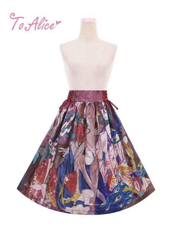 画像1: 【To Alice】L818狐夜行編上げリボンスカート《予約受付》 (1)