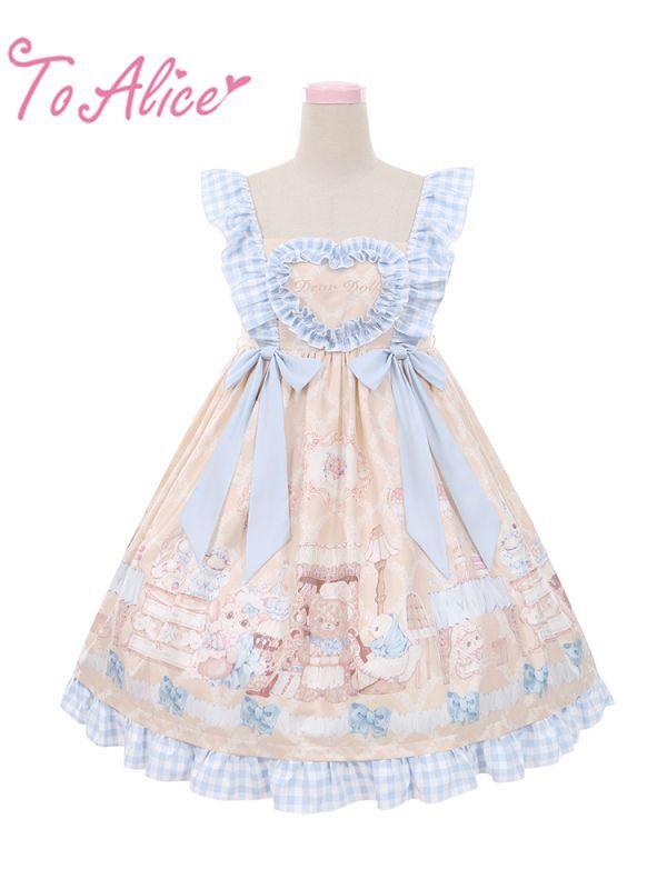 画像1: 【ToAlice】L990アニマルパティスリージャンパースカート (1)