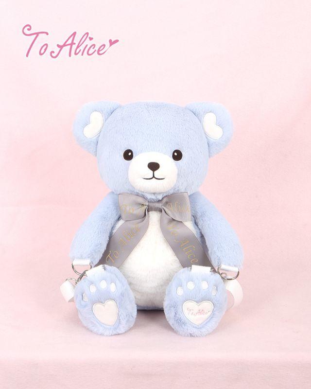 画像1: 【To Alice】P42617 3Wayだっこくまさんバッグ (1)