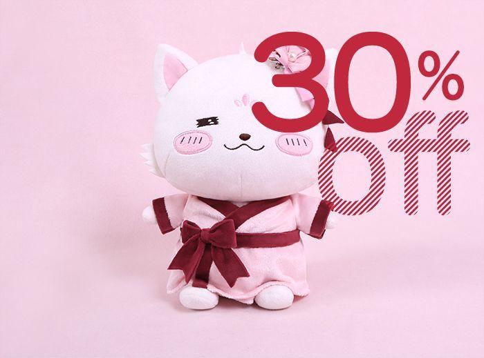 画像1: 【30%OFF】【To Alice】S335オリジナル和風花魁猫ぬいぐるみ (1)
