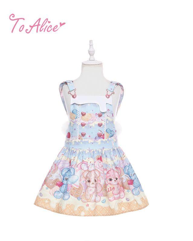 画像1: 【To Alice Kids】TZL728パステルベアサロペットスカート【50%OFF】 (1)