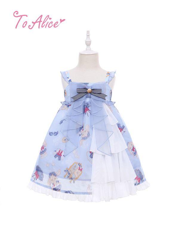 画像1: 【To Alice Kids】TZL784マリンラビットジャンパースカート (1)